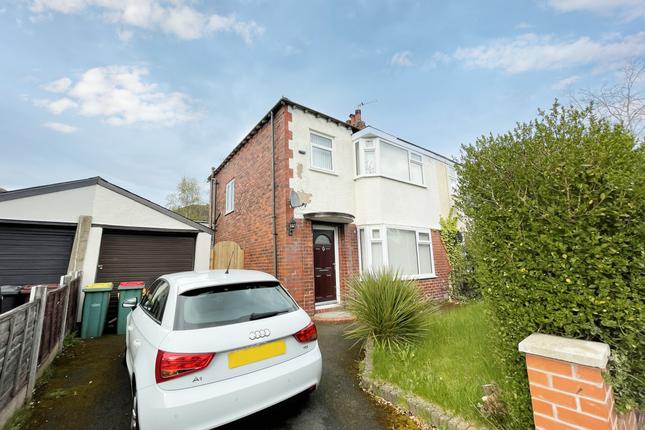 Thumbnail Semi-detached house for sale in Sion Close, Ribbleton, Preston, Lancashire