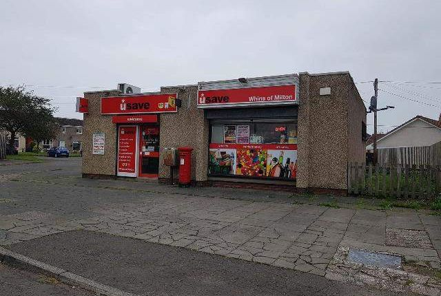 Thumbnail Commercial property for sale in Glasgow Road, Whins Of Milton, Stirling
