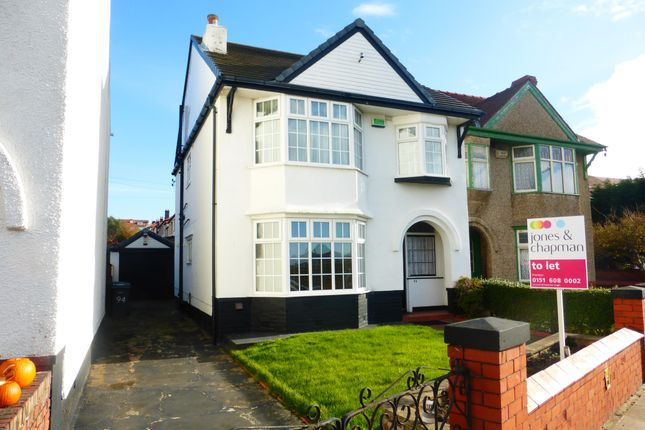 Thumbnail Semi-detached house to rent in St. Georges Road, Wallasey