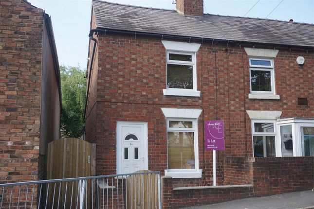 End terrace house for sale in Slaney Street, Oakengates, Telford, Shropshire