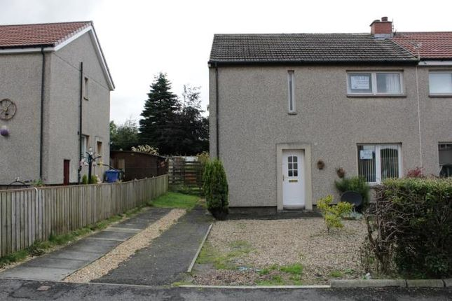 Thumbnail Semi-detached house to rent in Drumclair Avenue, Slamannan, Falkirk