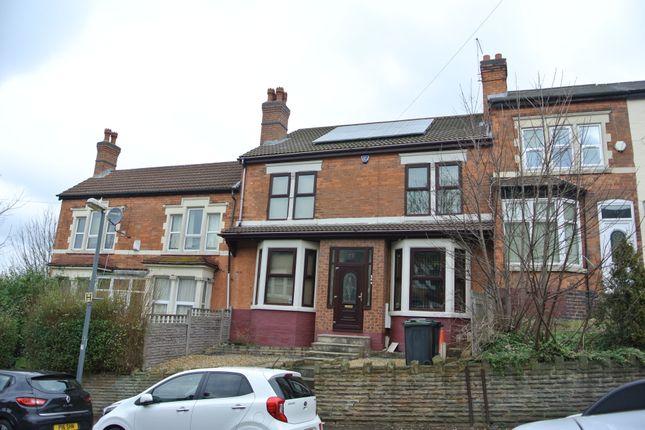 Thumbnail Flat to rent in St Thomas Road, Erdington, Birmingham