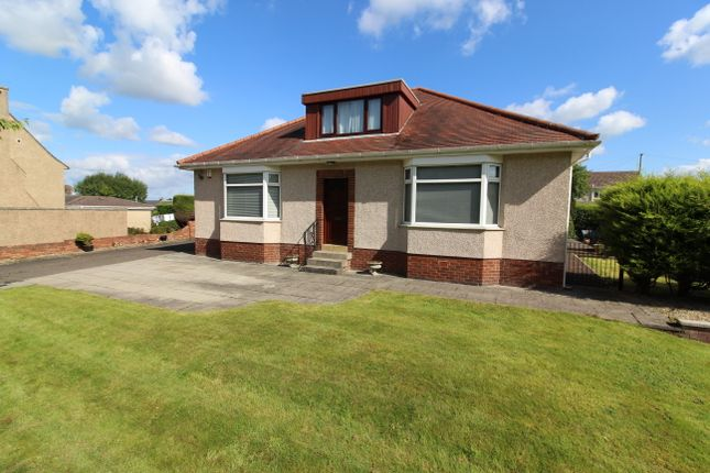 Thumbnail Detached house for sale in Cairnhill Road, Airdrie
