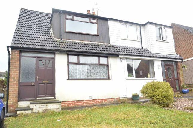 Thumbnail Semi-detached house to rent in Aspen Lane, Oswaldtwistle, Accrington