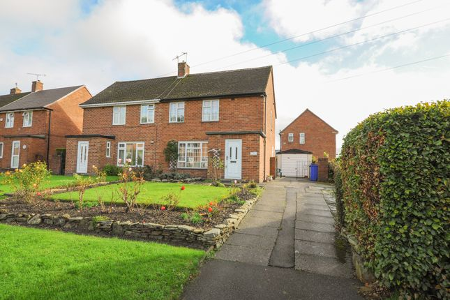 Thumbnail 2 bed semi-detached house for sale in Keswick Drive, Chesterfield