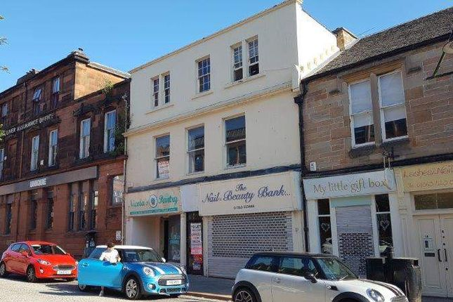 Thumbnail Retail premises to let in Yorke Place, Bonnyton Road, Kilmarnock