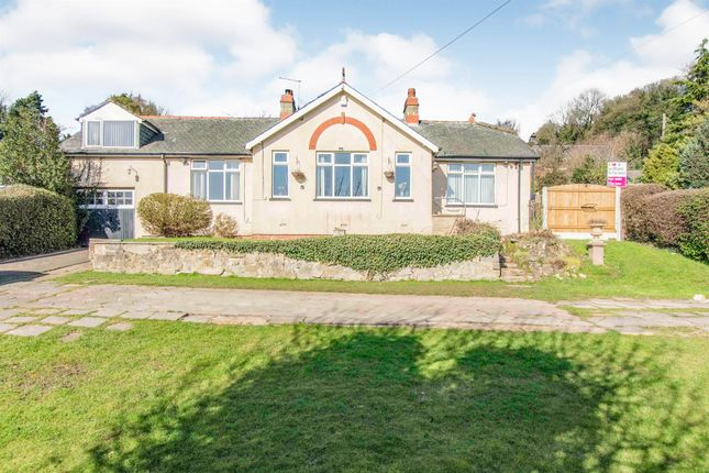 5 bed detached bungalow for sale in Dunstan Road, Maltby, Rotherham S66