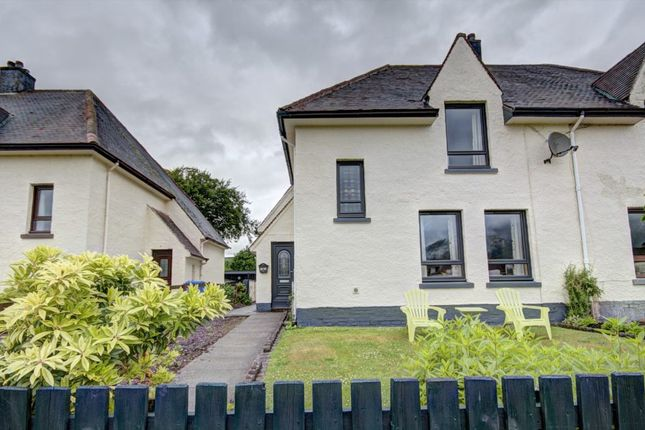 Thumbnail Semi-detached house for sale in 58 Glenkingie Street, Caol, Fort William