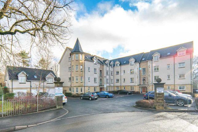 Thumbnail Flat for sale in Quarrywood Court, Livingston Village