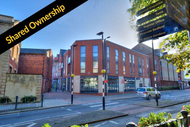2 bed flat for sale in Merchant Place, Milton Keynes, Bedfordshire MK40
