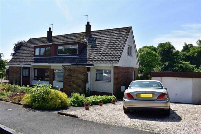 Thumbnail Semi-detached house for sale in 32, Taylor Avenue, Kilbarchan, Renfrewshire