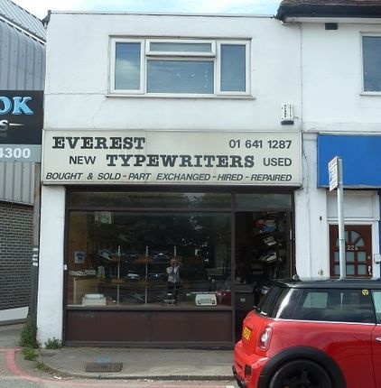 Thumbnail Retail premises to let in St Dunstans Hill, Cheam