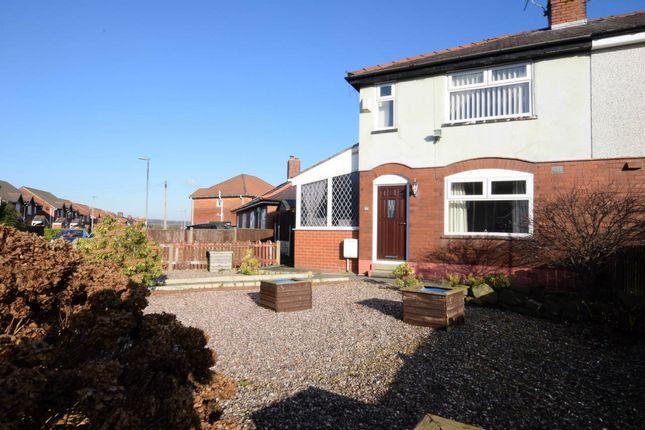Thumbnail Semi-detached house for sale in Sherwood Drive, Wigan, Lancashire