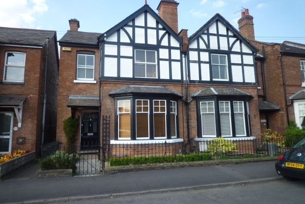 Thumbnail Semi-detached house to rent in Wathen Road, Leamington Spa