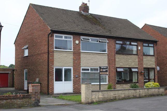 Thumbnail Semi-detached house for sale in Kiln Lane, Eccleston, St. Helens