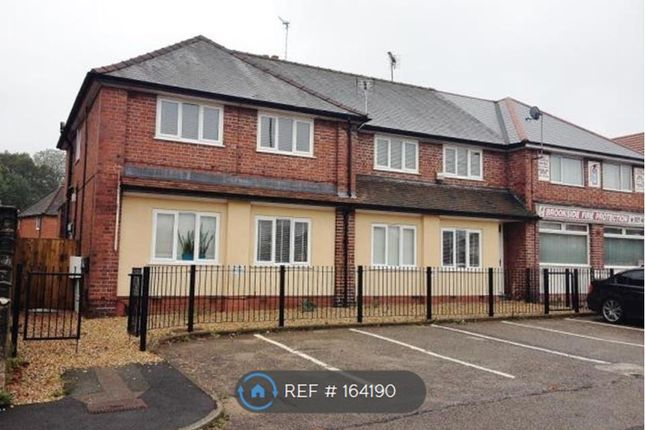 Thumbnail Flat to rent in New Road, Rubery