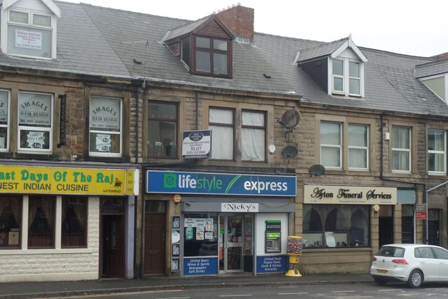 Thumbnail Retail premises to let in Symphony Court, Durham Road, Gateshead