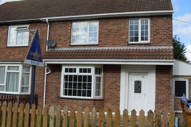 Thumbnail Semi-detached house to rent in Crosby Road, Grimsby