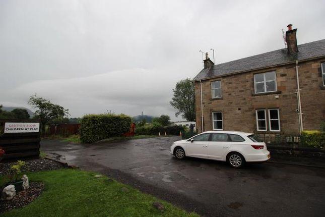 Thumbnail Flat to rent in Munro Gate, Cornton Road, Bridge Of Allan, Stirling