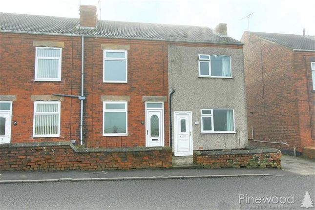 Thumbnail Terraced house to rent in Pilsley Road, Chesterfield, Derbyshire