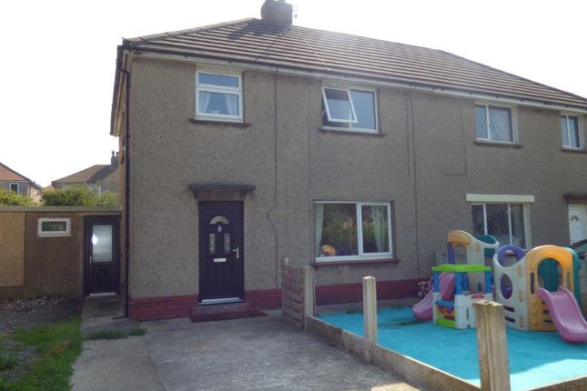 Thumbnail Terraced house for sale in Yewdale Avenue, Heysham