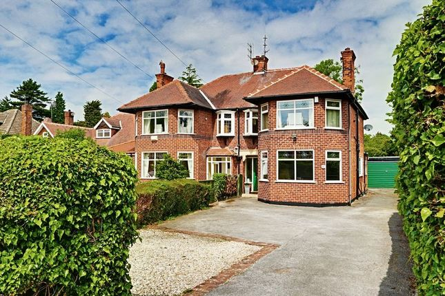Thumbnail Semi-detached house for sale in West Ella Road, Kirk Ella, Hull
