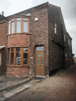Thumbnail Terraced house to rent in Manchester Road, Westhoughton, Bolton