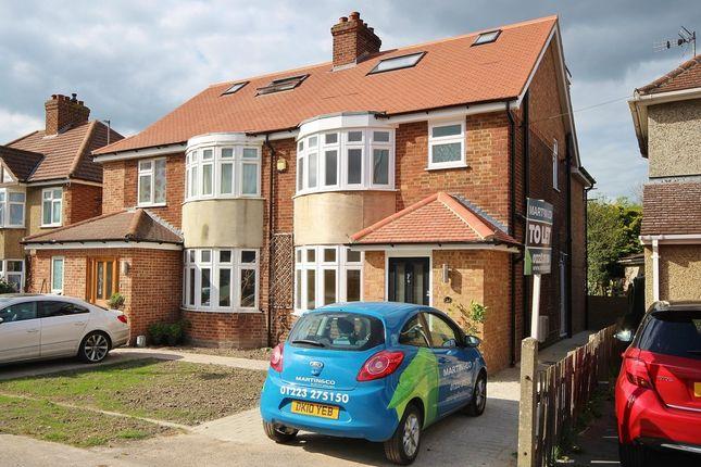 Thumbnail Semi-detached house to rent in Queen Ediths Way, Cherry Hinton, Cambridge