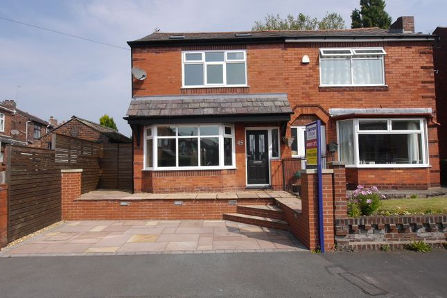 Thumbnail Semi-detached house to rent in Langdale Avenue, Swinley, Wigan