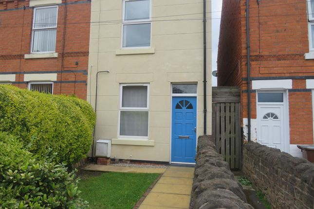End terrace house for sale in Ingram Terrace, Bulwell, Nottingham