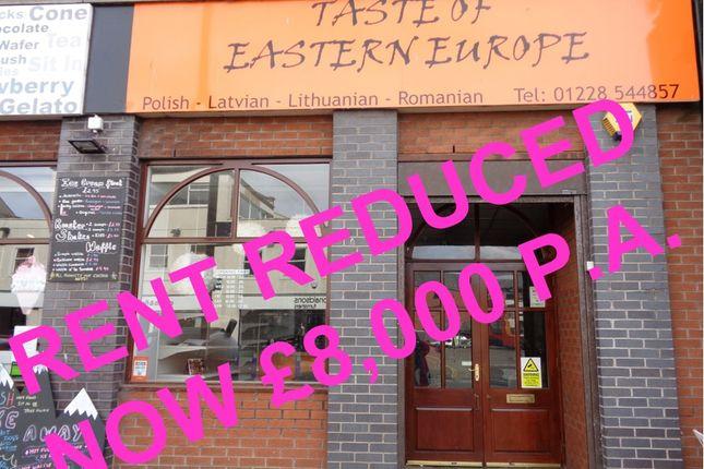 Thumbnail Retail premises to let in 18 Lonsdale Street, Carlisle