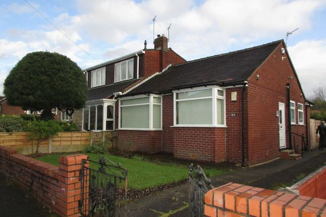 Thumbnail Bungalow for sale in Oakbank Avenue, Chadderton, Oldham