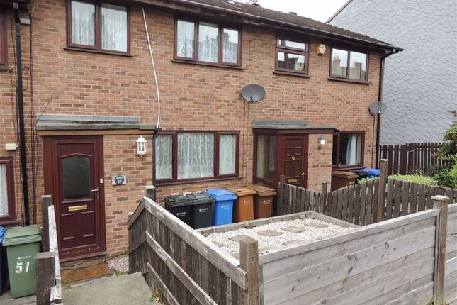 Outside of George Street West, Offerton, Stockport SK1