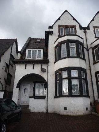 Thumbnail Semi-detached house for sale in Kingsbury Road, Erdington