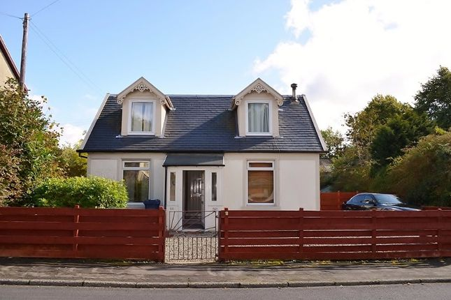 Thumbnail Cottage for sale in 32 Edward Street, Dunoon, Argyll And Bute PA237Jg