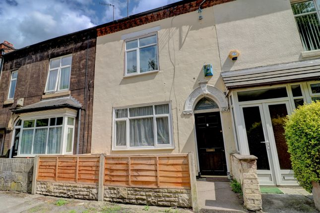 Thumbnail Terraced house for sale in Wesley Road, Erdington, Birmingham