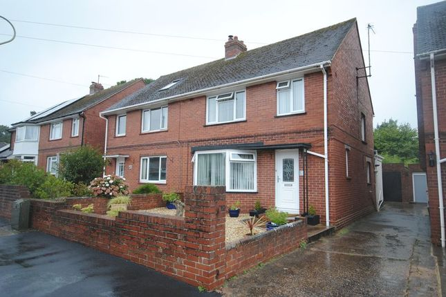 Thumbnail Property for sale in Woolsery Avenue, Exeter