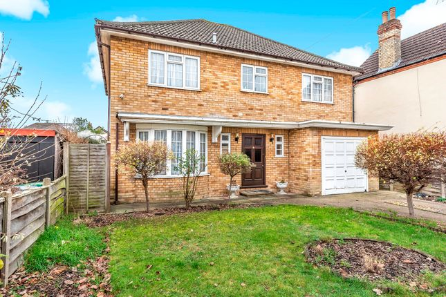 Thumbnail Property for sale in Wolsey Road, Ashford