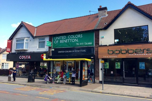 Thumbnail Retail premises to let in Allerton Road, Mossley Hill, Liverpool