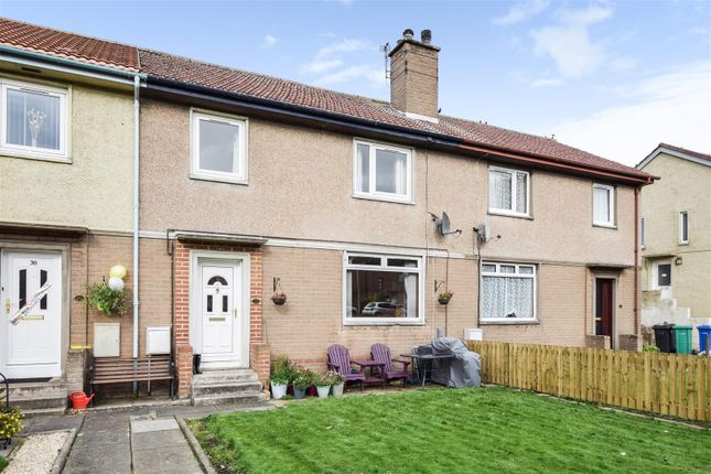 Thumbnail Terraced house for sale in Robertson Crescent, Newburgh, Cupar