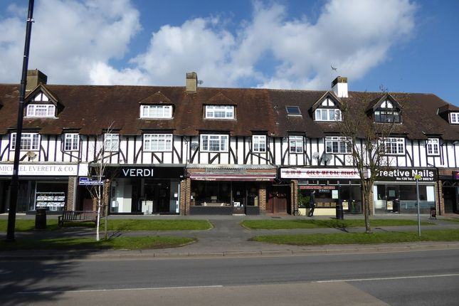 Thumbnail Retail premises to let in High Street, Banstead