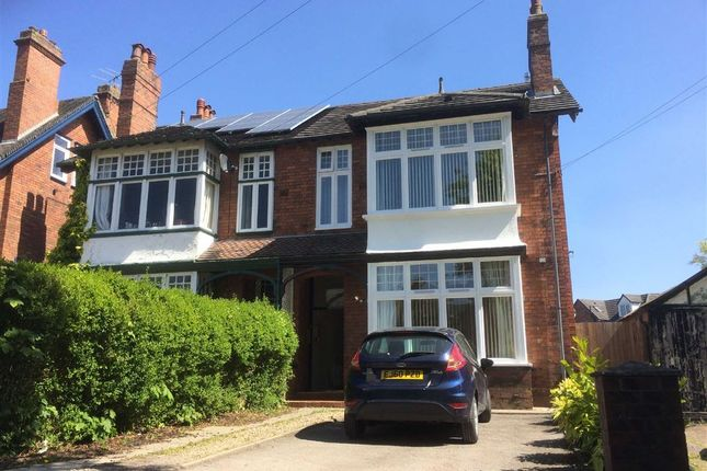 Thumbnail Commercial property for sale in Westfields, Leek, Staffordshire