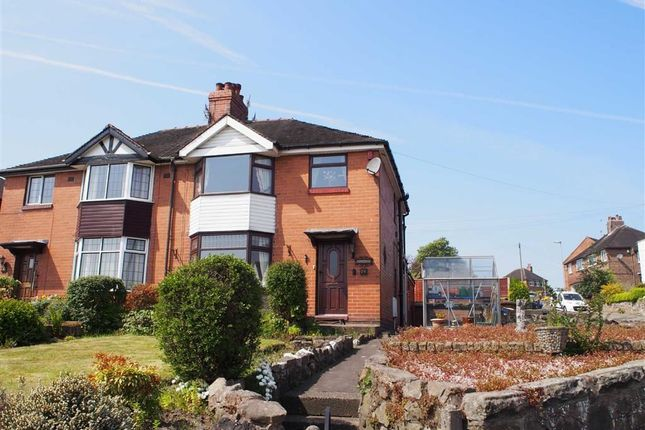 Thumbnail Semi-detached house for sale in Newcastle Road, Leek