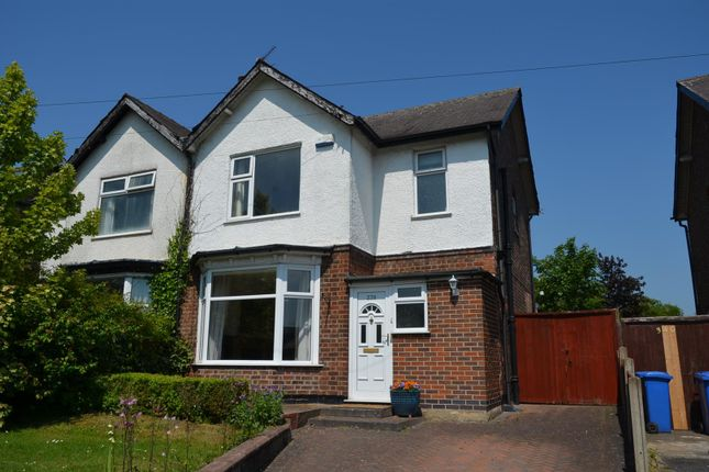 Thumbnail Semi-detached house for sale in Uttoxeter Road, Mickleover, Derby