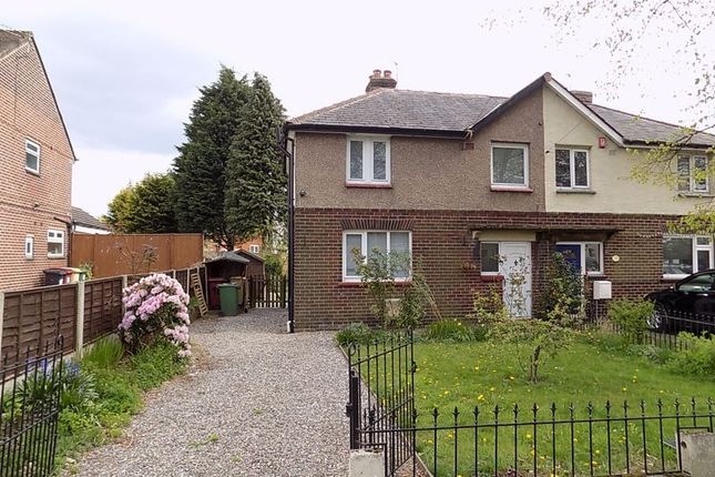 Thumbnail 3 bed semi-detached house to rent in Southfield Drive, Westhoughton, Bolton
