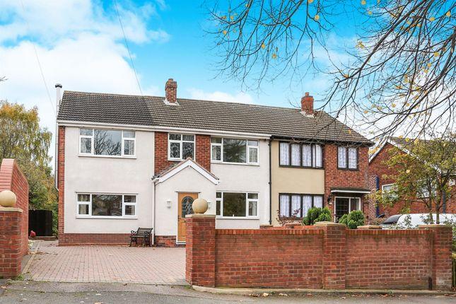 Thumbnail Semi-detached house for sale in Wilnecote Lane, Wilnecote, Tamworth