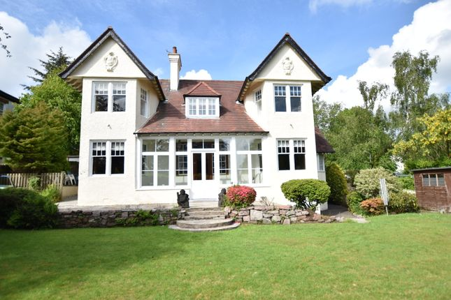Thumbnail 5 bedroom detached house for sale in Wateryetts Drive, Kilmacolm