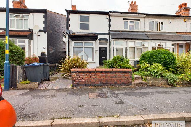 2 bed end terrace house to rent in Aubrey Road, Quinton, Birmingham B32