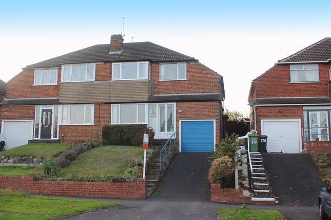 Thumbnail Semi-detached house for sale in Standhills Road, Kingswinford