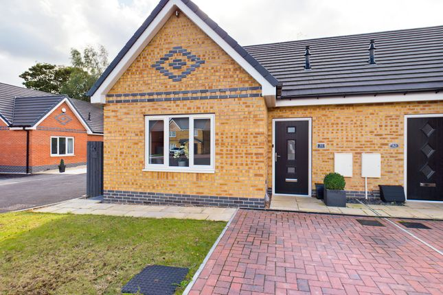 Thumbnail Semi-detached bungalow for sale in Westfield Road, Armthorpe, Doncaster, South Yorkshire